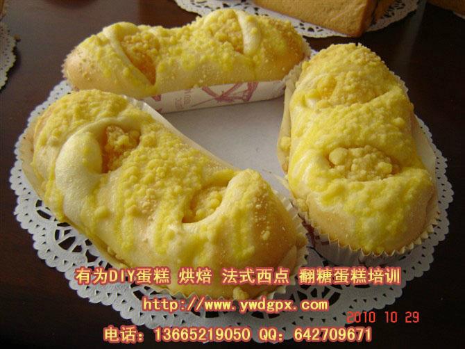 面包、邗江区面包、有为餐饮(查看)