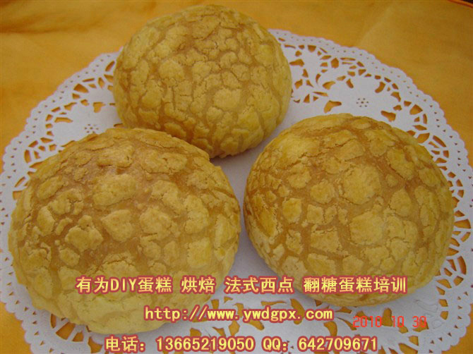 面包制作,扬州面包,有为餐饮