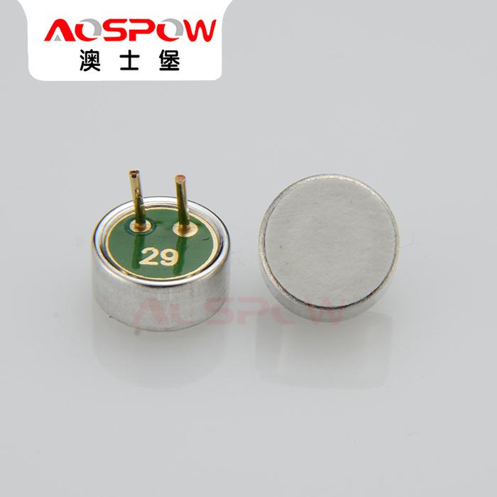 插针传声器 澳士堡 驻极体传声器定制 动圈式传声器定制