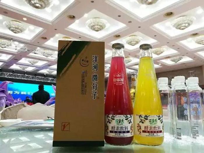新上市饮料代理_清正生物健康饮料_饮料