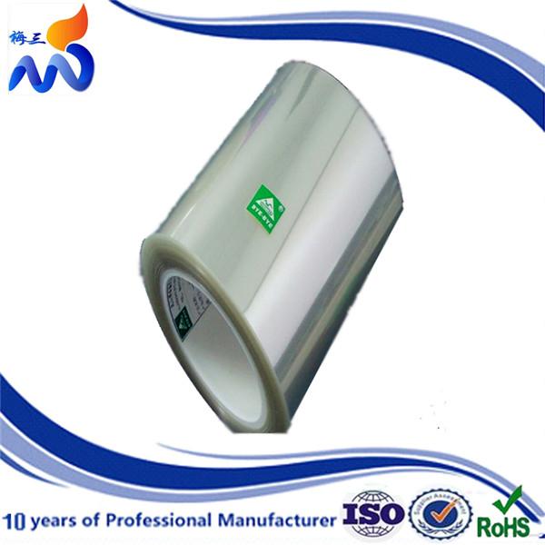 珠海PET保护膜供应商图片/珠海PET保护膜供应商样板图 (1)
