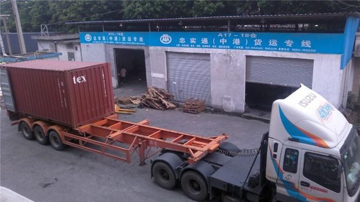 香港运输图片/香港运输样板图 (1)