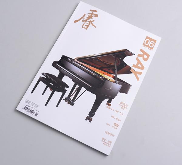 产品宣传册印刷|湖北金港彩印大型设备|青山区宣传册印刷