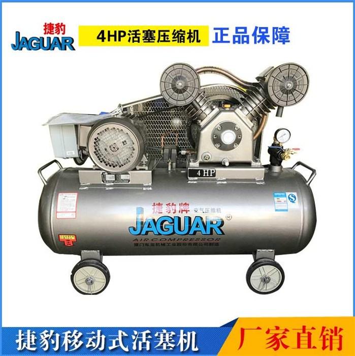 活塞式空压机、空压机、捷豹机电设备