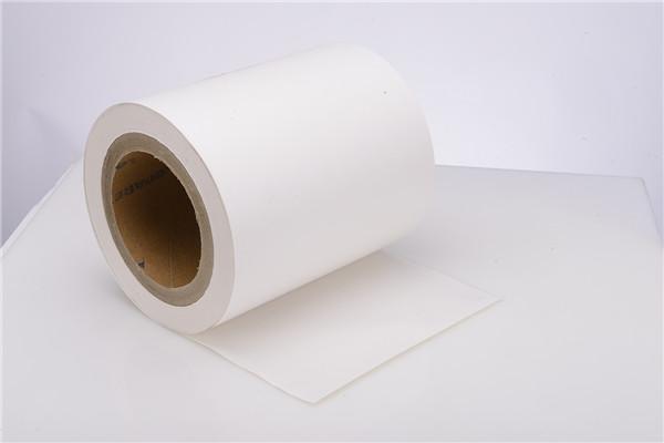 离型纸双面|道明新材料|离型纸