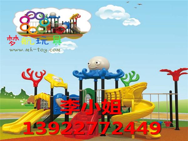 重庆万盛小区儿童玩具报价