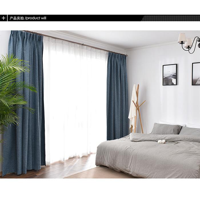 【窗帘厂家】|绣花窗帘厂家|纯色窗帘厂家