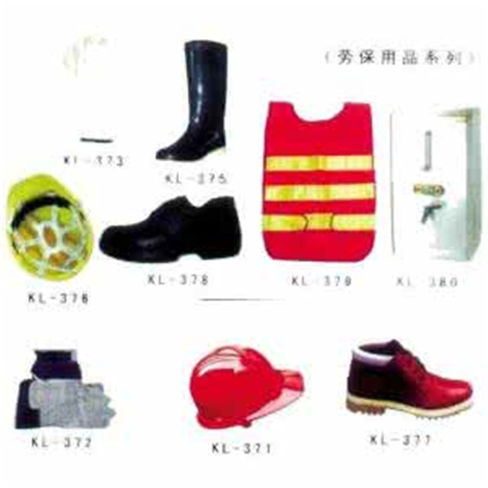 防护装备劳保用品_贵州劳保用品_贵阳盛明劳保