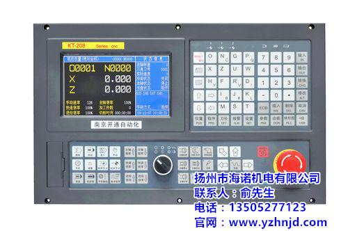 数控机床、海诺机电、数控机床型号