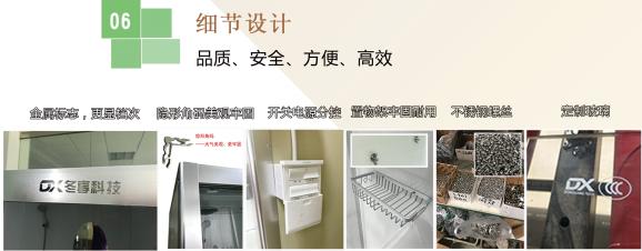 淋浴房图片、冬享新能源(在线咨询)、淋浴房
