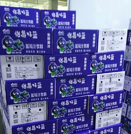 酸角汁饮料代理-酸角汁饮料-品世食品饮料加盟(查看)