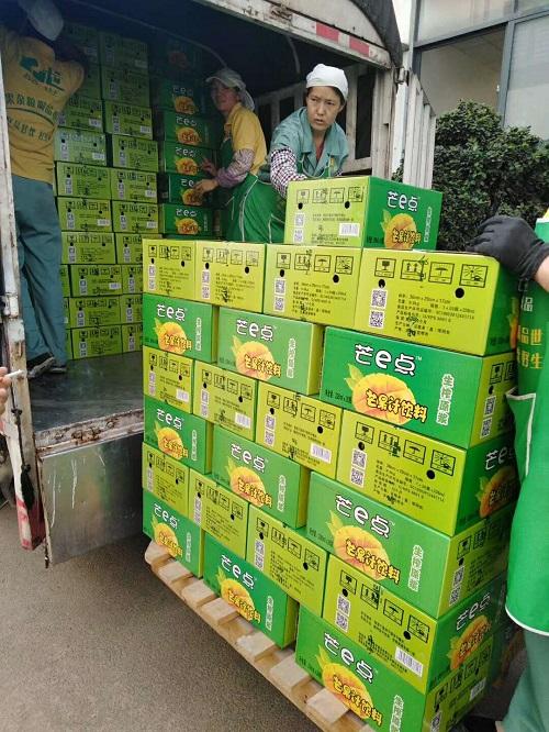 果汁饮料招商-金沙果汁饮料-品世食品饮料代理