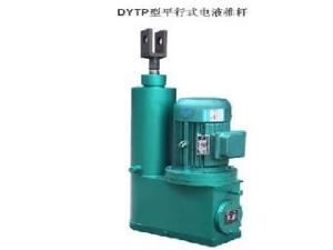 佳凯机械(图)|液压传动厂家|液压传动