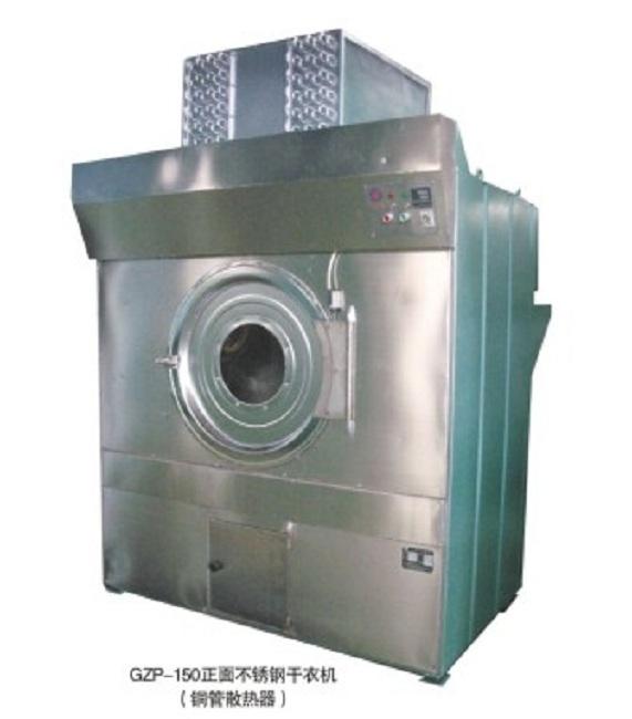 除毛水洗机|本索除毛水洗机|除毛水洗机供应