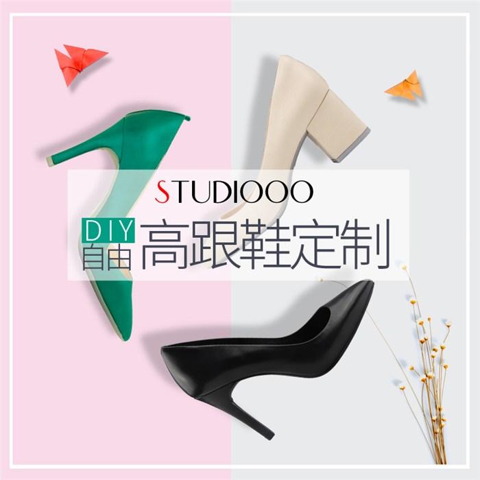 女鞋靴子_平山街道女鞋_炜炬鞋楦