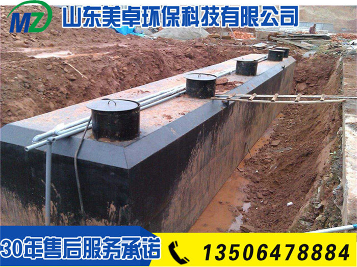 食品厂污水处理设备报价
