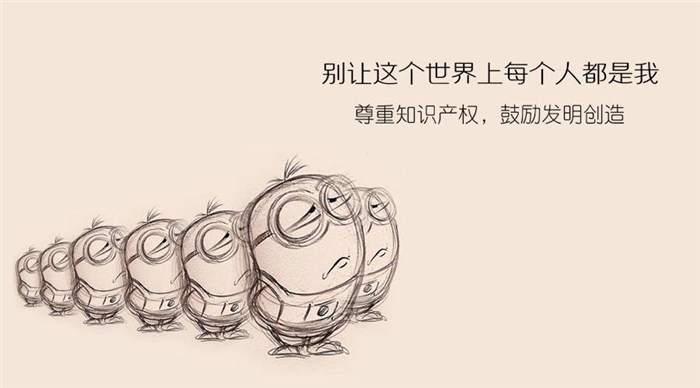 重庆商标申请_百润洪知识产权代理_农产品商标申请