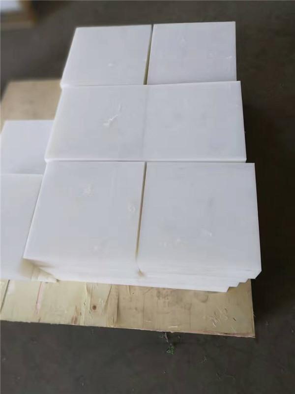 超高分子量聚乙烯板条报价