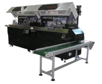 丝印机厂家|东沙群岛丝印机|七彩仪器