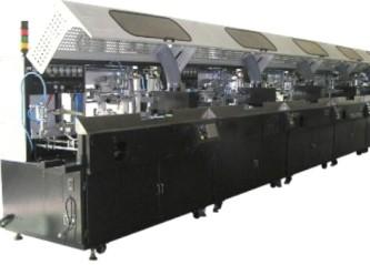 韶关丝印机,七彩仪器,丝印机作用