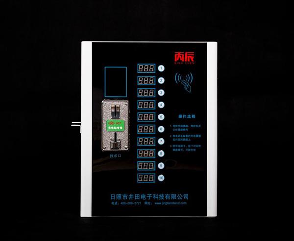 便民电动车充电站,井田电子科技,电动车充电站