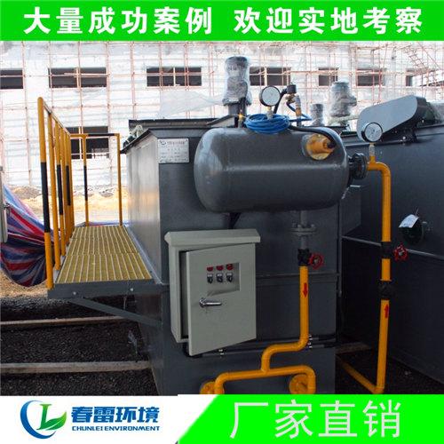 屠宰污水处理设备加工厂报价