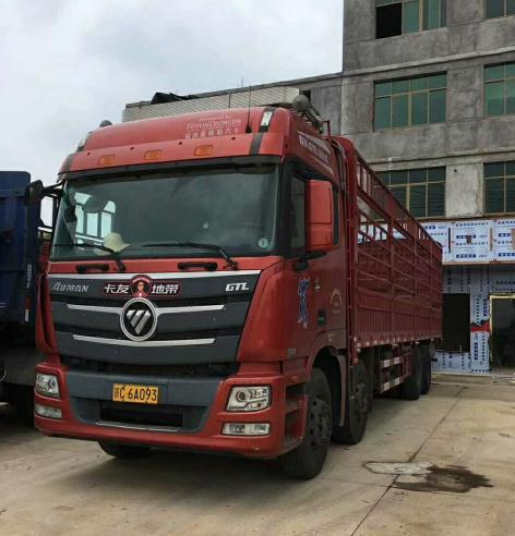 集装箱货车|白山货车|恒昇汽运