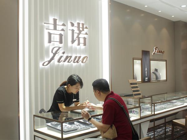 吉诺钻石饰品保养方法|吉诺钻石饰品|吉诺珠宝(查看)