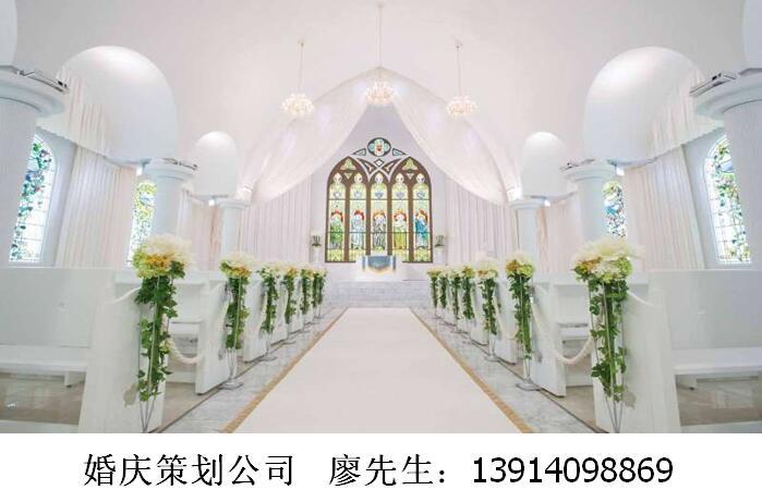 婚礼布置销售