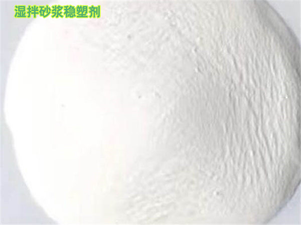 砂浆添加剂哪家好禾森建材|湿拌砂浆添加剂|苍山县砂浆添加剂