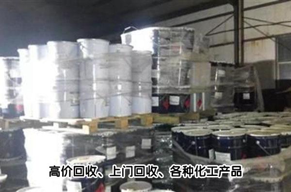 回收橡胶促进剂|鑫铭化工回收(在线咨询)|橡胶促进剂