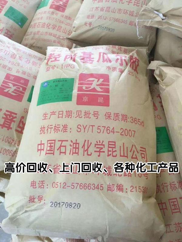 促进剂回收|上海促进剂|鑫铭化工回收价格高