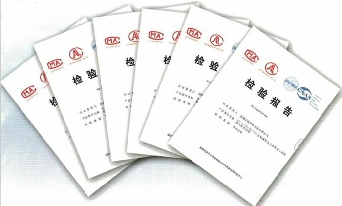消防稳压设备图片/消防稳压设备样板图 (1)