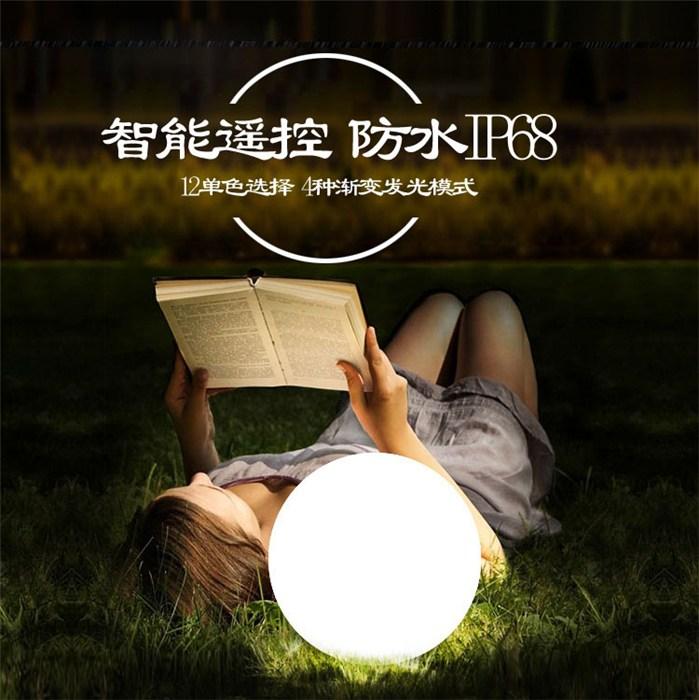 海粒子(图)_led小夜灯 太阳能_小夜灯