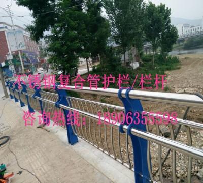 不锈钢复合管桥梁栏杆报价