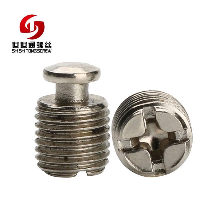 中山螺钉 世世通螺钉生产厂家 加减槽螺钉