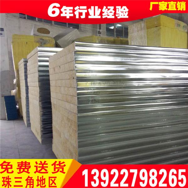广州岩棉夹芯板_佛山澎湃建材_阻燃岩棉夹芯板