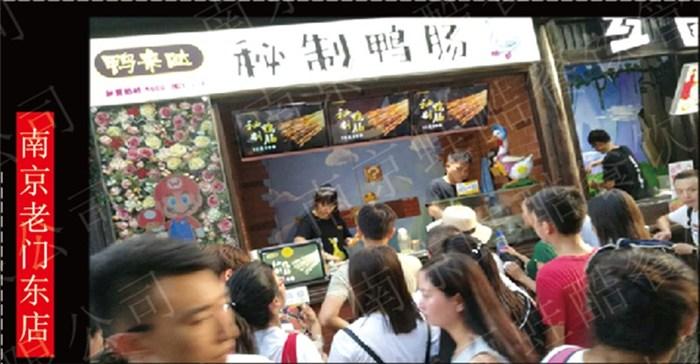 小成本创业开店|南京蛙酷餐饮|小成本创业