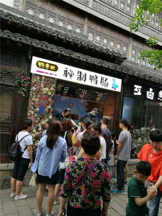 新型创业项目,南京蛙酷餐饮创业,南京创业项目