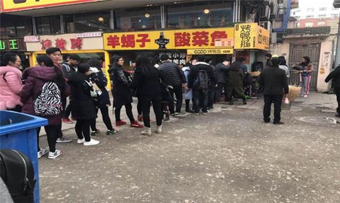 小投资创业,南京蛙酷餐饮