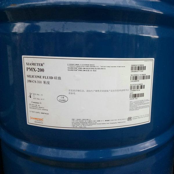二甲1基硅油图片/二甲1基硅油样板图 (1)