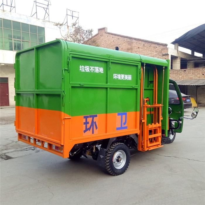 金业 工业园区电动三轮垃圾车加工定制 街道电动三轮垃圾车咨询