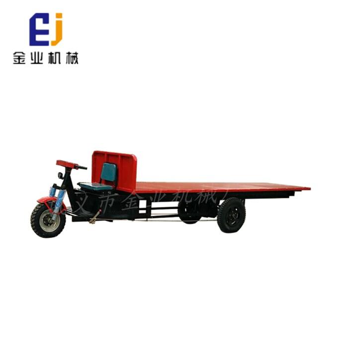 金业机械 三轮平板车怎么卖 1吨三轮平板车多少钱