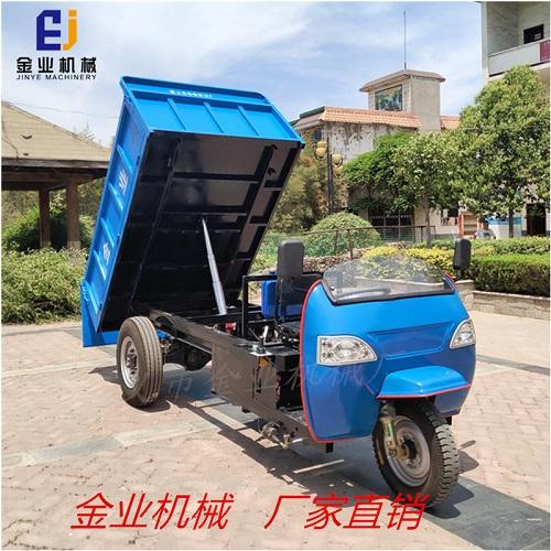 金业 矿用电动矿用三轮车加工定制 载重电动矿用三轮车加工定制