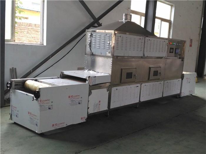 化工微波干燥设备,微波干燥设备,千弘微波