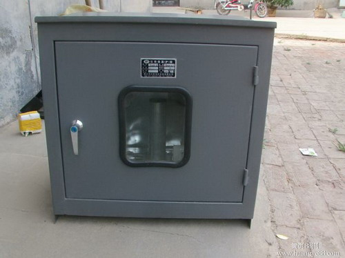保护箱图片/保护箱样板图 (1)