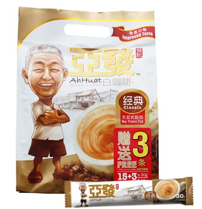 咖啡品牌、咖啡、食之味进口咖啡