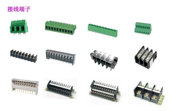 端子连接器图片/端子连接器样板图 (1)
