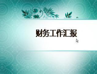 营业执照兼职会计,襄阳营业执照,营业执照