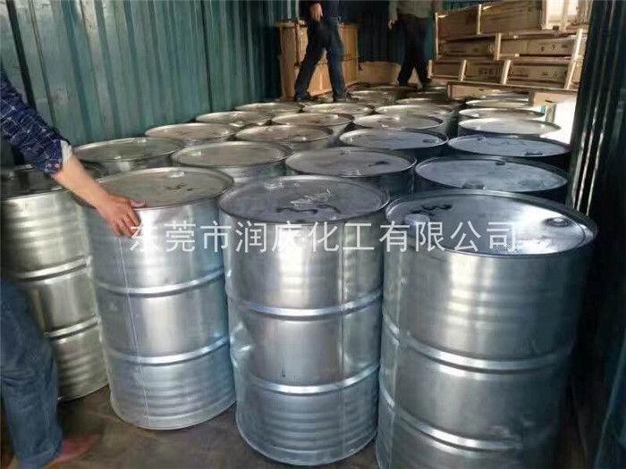 洗网水厂家|洗网水|东莞市润庆化工